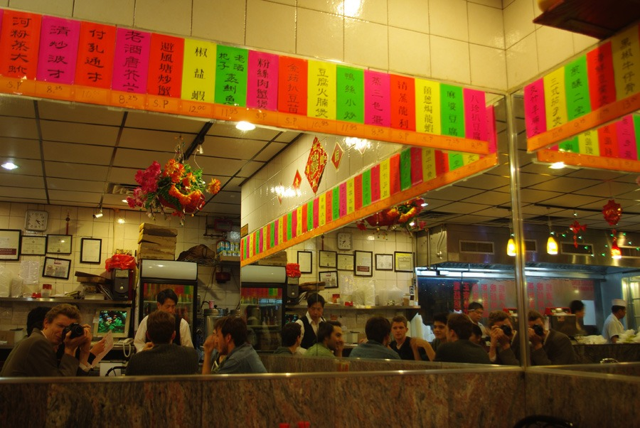 chinese-restaurant-china-town-new-york-city